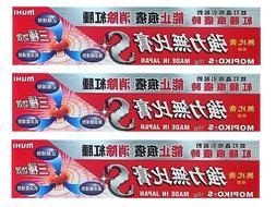 3 Bottles MUHI Mopiko-S Ointment Extra Strength  USA Seller,