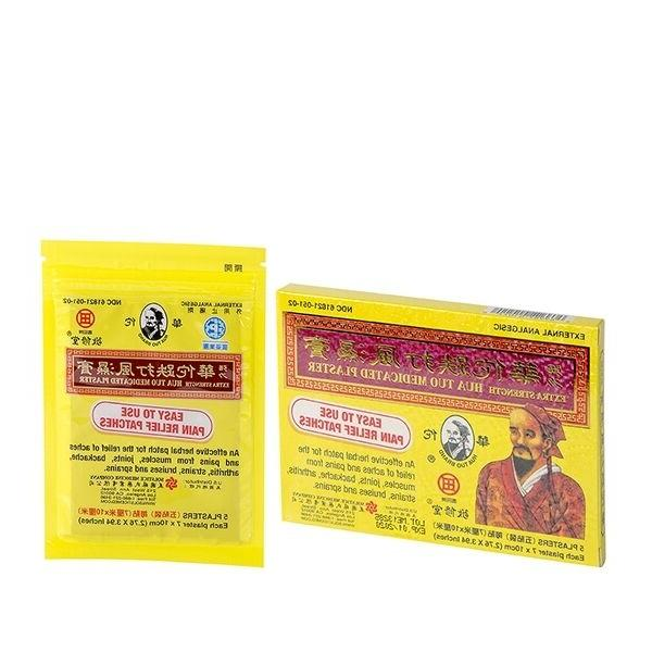 6 Boxes of Hua Tuo Medicated Plaster - Extra Strength , NEW