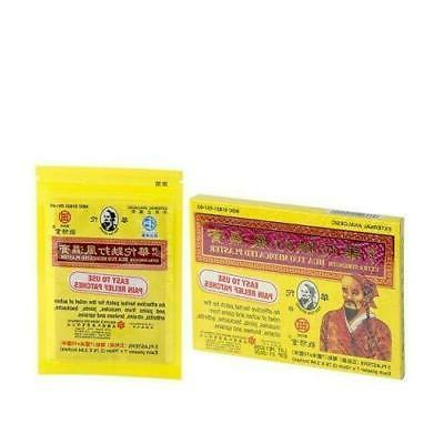 6 hua tuo medicated plaster