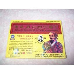 HUA TUO MEDICATED PLASTER EXTRA STRENGTH, 4 PAK