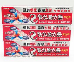 Mopiko 強力無比膏 Mopiko-s Ointment Extra Strength Inse
